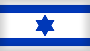 Israel Ink Flag (1948) by Xumarov