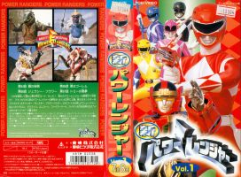 MMPR - Japanese Season 2 VHS cover by ryanthescooterguy