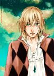 Howl by Surrealistic-Fantasy
