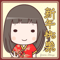 Happy Chinese New Year 2012 by Lhezs