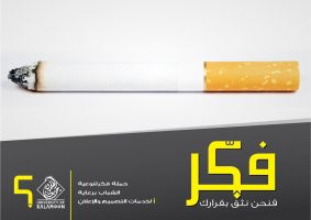 Think Campaign to Educate Youth by i4dez