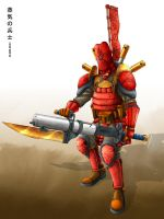 Steam Samurai by Cashong
