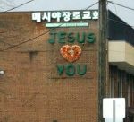 Jesus Loves You! by PrincessMagical