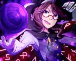 Esoteric Club President by JHMKHL4D292