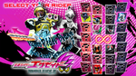 Kamen Rider Brave Level 3 Wallpaper by UnknownChaser