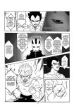 DBNG Ch1-P09 [revamp] by ElyasArts