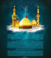 The birth of the imams in the month of Shaban Cham by ya-alkarbalai