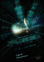 FUSION_the movie_poster by Inubashi
