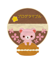 Pink Rilakkuma for FB Friend ::GIFT:: by Itachi-Roxas