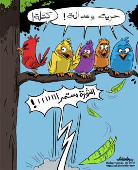 Angry Birds by 3Ali