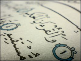 The Holy Qur'an by karfozy