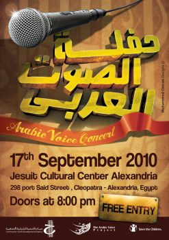 Arabic Voice Concert by omrantheone