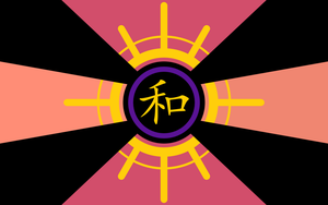 Flags of Touhou: Toyosatomimi no Miko by GreatPaperWolf