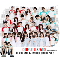 [RENDER PACK #4] COUPLE ULZZANG by junflower