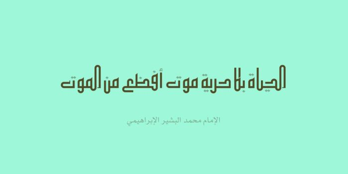 Alyousef Font by hamoud