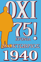 October 28th 1940 - 75 Years! by AdmiralMichalis