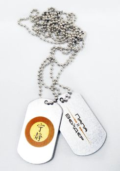 Serenity dog tags by Katlinegrey