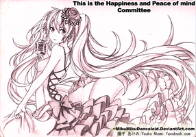 This is Happiness and Peace of Mind Committee Miku by MikuMikuDanceloid