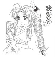 Aerith in Kimono. by Menchi-Munchies