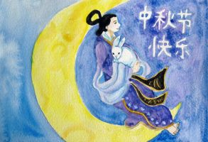 Happy Mid-Autumn Festival! by looking-glass-pear
