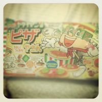 Got my Meiji Gummy Pizza Shop! by BlueberriFox