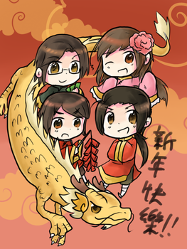 Happy Chinese New Year! by BluesKirby