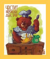 Chef Bear by Felicis