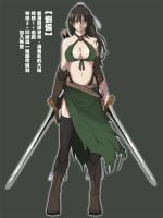 Liu Bei in Three Kingdom(Female) by abulala