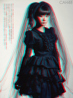 Moa Metal by Cah48