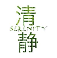 Serenity Variation by Dyce247