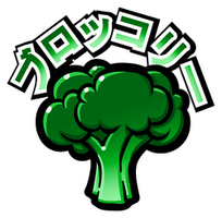 Vegetables: Brocoli by Popgrafix