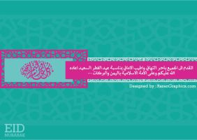 eid 2011 greeting card by razangraphics