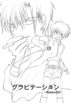 Gravitation cover 6 by Nataku005