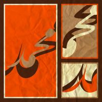 Muhammad - SAW by reshad80