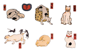 Cats Suggested as the 53 Stations of the Tokaido by Llewcie