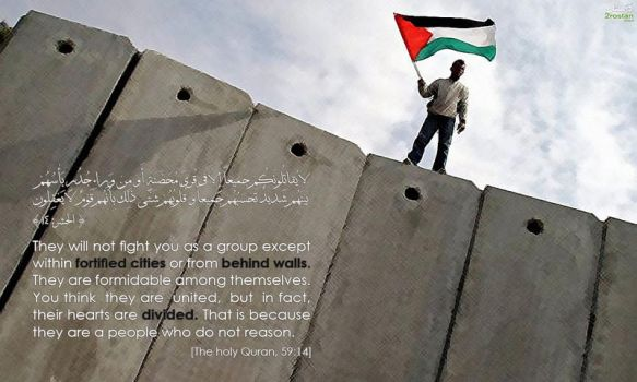 Israeli wall in Quran by zhrza