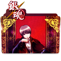Gintama: Okita Sougo BAKAISER - FOLDER ICON by Silas-Tsunayoshi