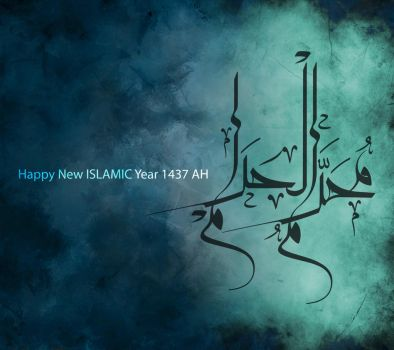 Islamic New Year by syedmaaz