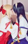 Kannazuki no Miko - Kiss of the sun by Melonl0rd