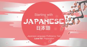 Japanese Web Banner by st7001