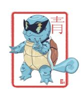Squirtle by conorsmith12