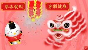 Happy Chinese New Year by apple-pai