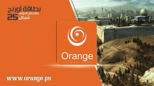 Designed to Orange . international calling card. by MOMENMOHAMMED