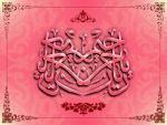 Most Gracious,Most Merciful 12 by calligrafer