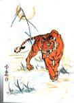 chinese tiger by Asasel-chan