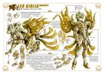Leo Aiolia God Cloth/Ep.G - Technical sheet (ENG) by Sekishiki