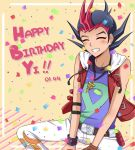 HAPPY BIRTHDAY YI!! by Awesomeness02
