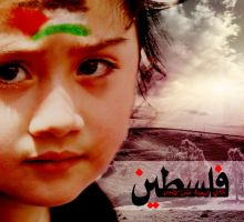 Palestine My Land by KhaledFanni