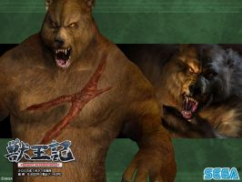 (8)Altered Beast  Grizzly by prehistoricjack