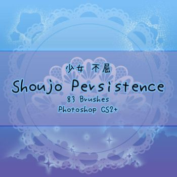 Shoujo Persistence by kabocha